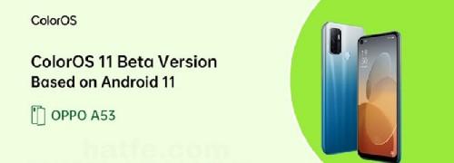 اندرويد 11 لهاتف اوبو A53
